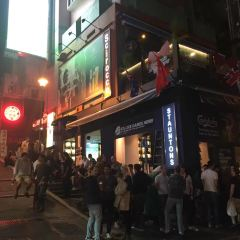 Lan Kwai Fong User Photo