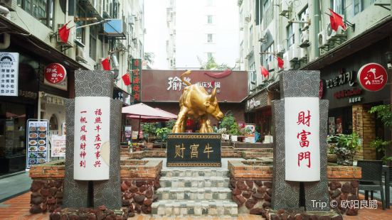 Xiamen Niuzhuang