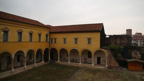 Museo Naturalistico e Archeologico