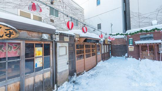 Otaru Yataimura Renga Alley