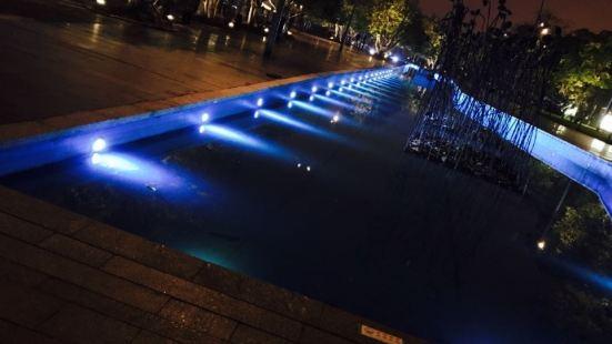 新城音樂噴泉