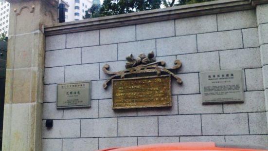Tanggongguan (North Gate)