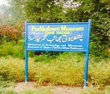Pushkalavati Museum