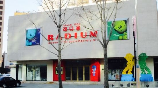 Radium Art Center