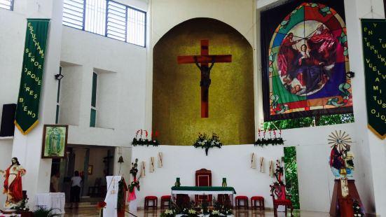 Catedral de la Santisima Trinidad