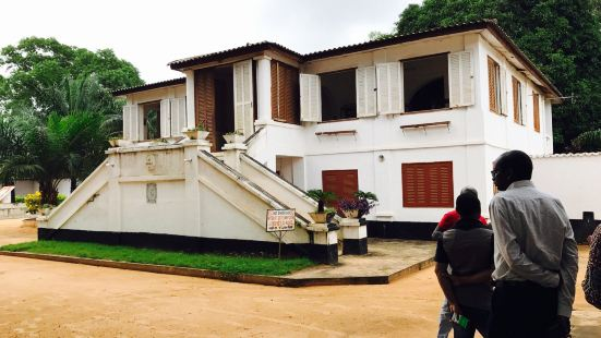 Ouidah Museum of History