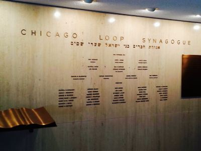 Chicago Loop Synagogue