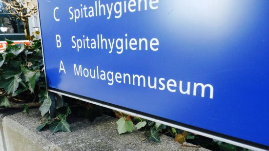 Moulagenmuseum - Museum of wax moulages