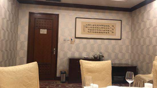 鶴壁迎賓館餐飲部