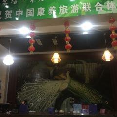 하이탕만 온천휴양센터 여행 사진