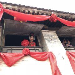 Dangjia Village User Photo