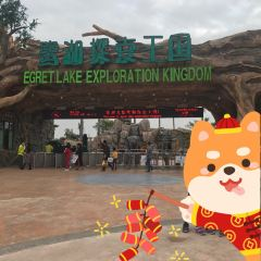 Egret Lake Exploration Kingdom User Photo