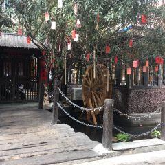 Yetian Ancient Village User Photo