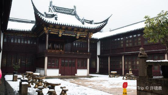 Pingjiang Kunqu Museum