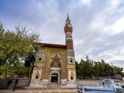Karatay Muzesi