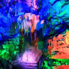 Yuhua Cave User Photo