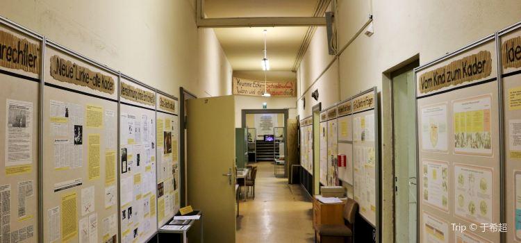 Museum in der Runden Ecke1