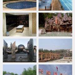 홍연 온천 산장 여행 사진