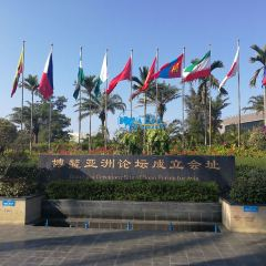 Venue of the Boao Forum for Asia User Photo