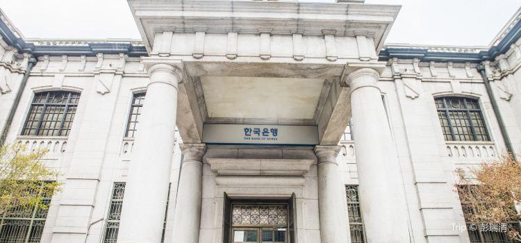 Bank of Korea Money Museum1