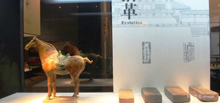 대명궁 유적지 박물관2