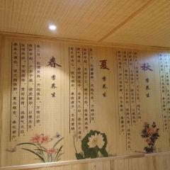鳳翔首邑溫泉用戶圖片