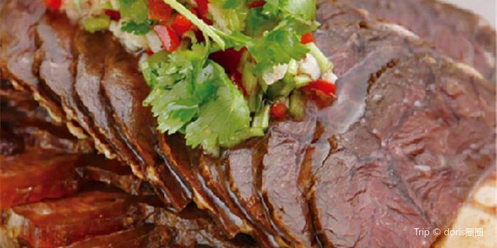 Han Tai Zhong Tai Rong He Restaurant( Jia Ting Hui City Sheng Huo Square )3
