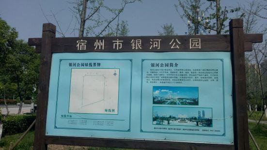 宿州城市規劃展覽館