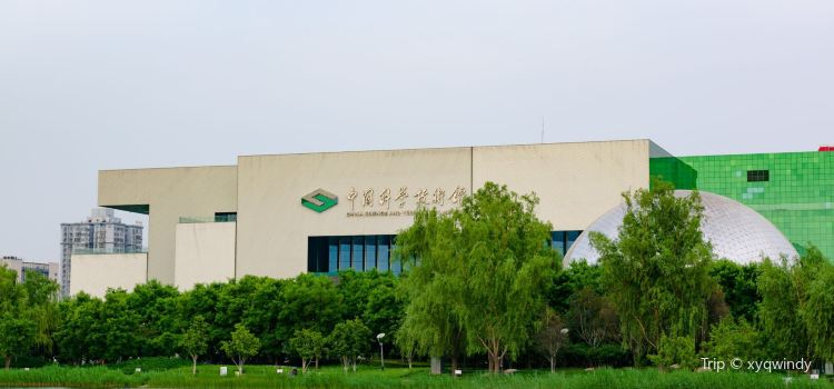 China Science and Technology Museum3