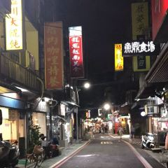 타이완 박물관 여행 사진