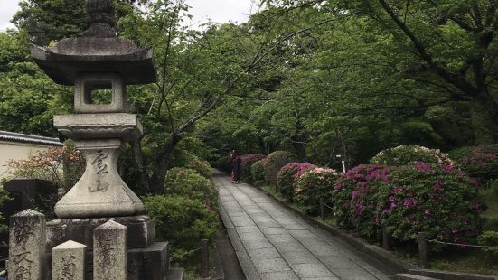 Oi Shrine