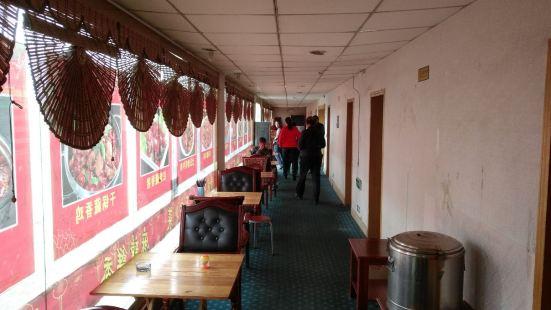食家莊飯店