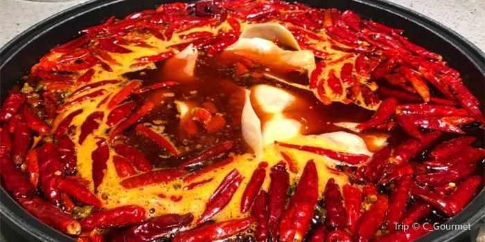 Yuan Li Hot Pot(Tianfusanjiedian)