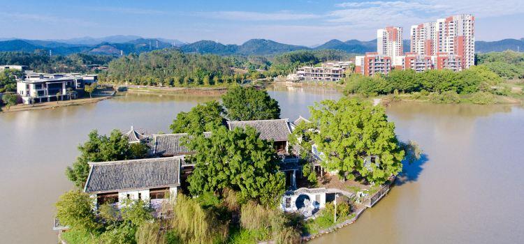 Zhaoqing Resort and Golf Club