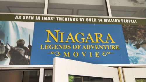 尼亞加拉冒險劇場