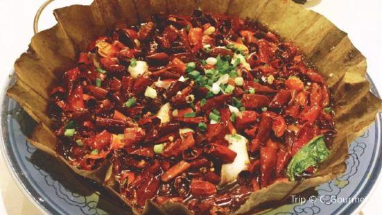 Man Ting Fang Sichuan Cuisine