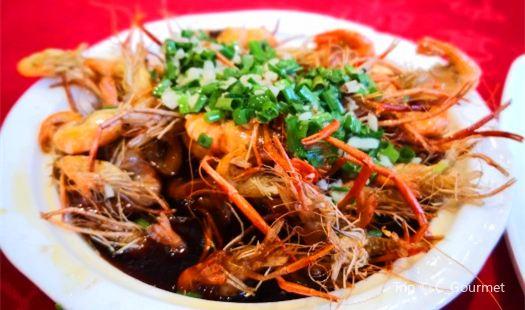 A Cheng Restaurant