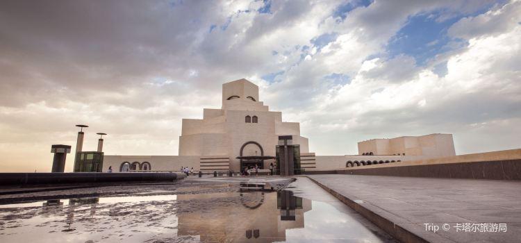 Museum of Islamic Art3