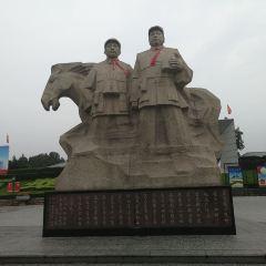 Yi Mongolia Red Movie Base User Photo