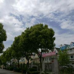 치옌웨이 생태마을 여행 사진