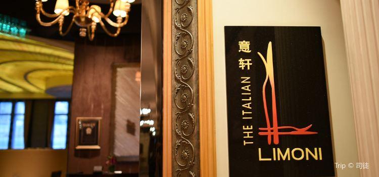 LIMONI (Zhu Jiang Xin Cheng)3