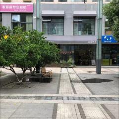 Zhan Hua Xue She User Photo