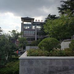 아이산 온천 여행 사진