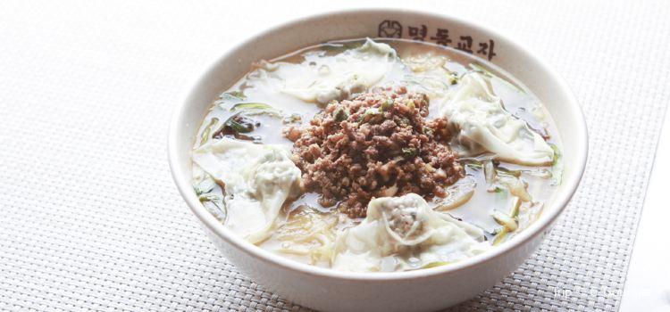 Myeongdong Kyoja2