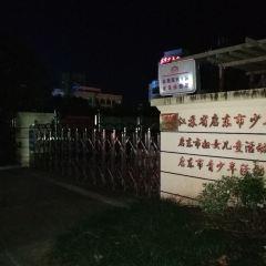 公園中路與長江中路交叉口用戶圖片
