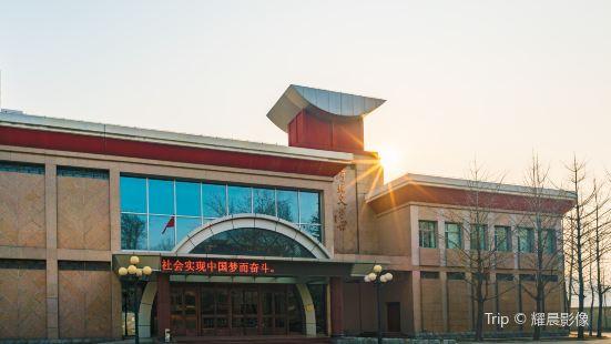 河北文學館