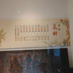 蘇州民俗博物館用戶圖片