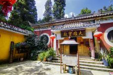 地藏寺经幢-嵩明-莱泽诺乾隆