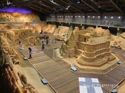 모래박물관