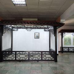 Moruo Memorial Hall User Photo